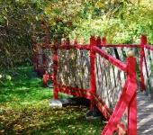 Japanbrücke